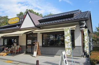 2012.10.13~14 長野ドライブ 038.jpg