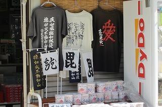 2012.10.13~14 長野ドライブ 040.jpg