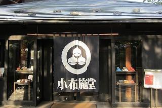 2012.10.13~14 長野ドライブ 171.jpg