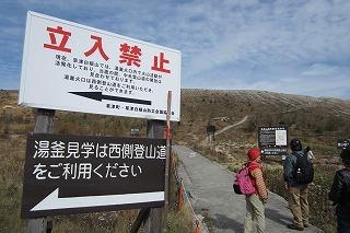 2012.10.13~14 長野ドライブ 249.jpg
