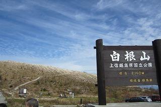 2012.10.13~14 長野ドライブ 255.jpg