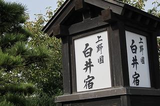 2012.10.13~14 長野ドライブ 273.jpg