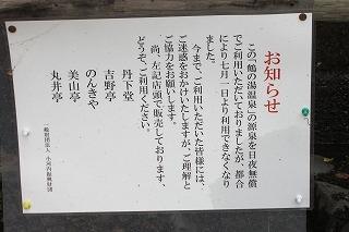 2012.10.27 奥多摩 045.jpg