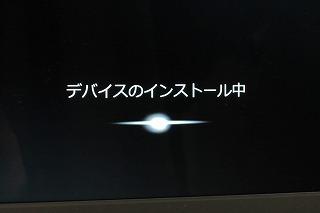 2012.11.23 720.jpg