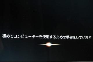2012.11.23 722.jpg