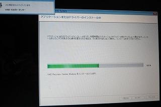 2012.11.23 723.jpg