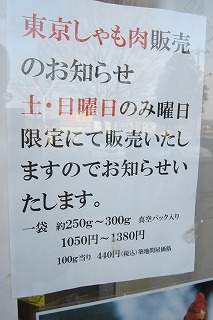 2012.12.23 018.jpg