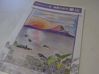 2012.8.21~22 鴨川SW 003.jpg
