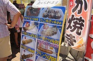 2012.8.21~22 鴨川SW 070.jpg