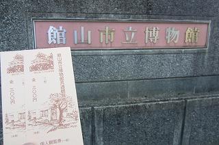 2012.8.21~22 鴨川SW 233.jpg
