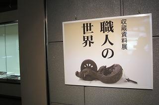 2012.8.21~22 鴨川SW 239.jpg