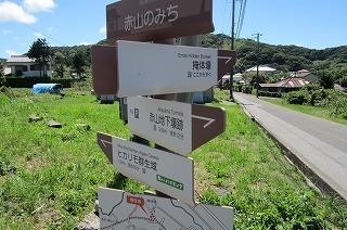 2012.8.21~22 鴨川SW 247.jpg