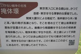 2012.8.21~22 鴨川SW 261.jpg