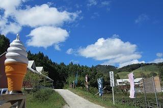2012.8.21~22 鴨川SW 267.jpg