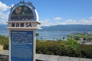 2012.8.9~10 飛騨高山&白川郷 003.jpg