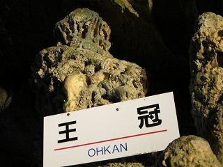 2012.8.9~10 飛騨高山&白川郷 054.jpg