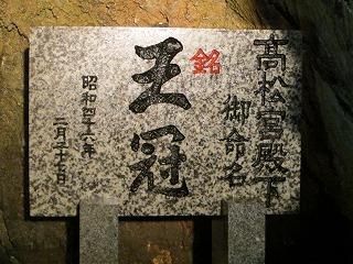 2012.8.9~10 飛騨高山&白川郷 055.jpg