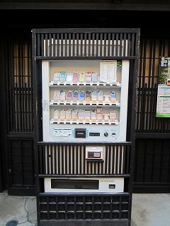 2012.8.9~10 飛騨高山&白川郷 074.jpg