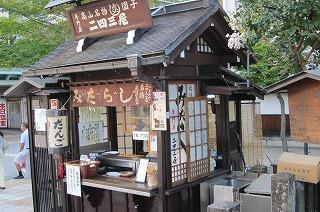 2012.8.9~10 飛騨高山&白川郷 085.jpg