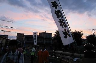 2012.8.9~10 飛騨高山&白川郷 102.jpg