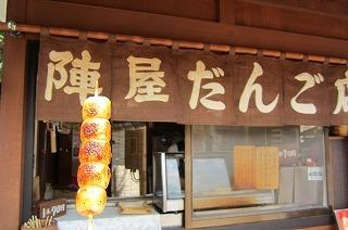 2012.8.9~10 飛騨高山&白川郷 156.jpg