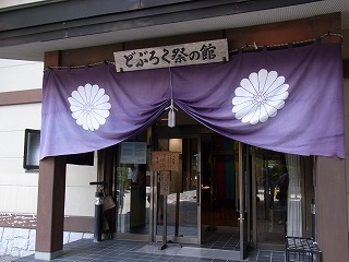 2012.8.9~10 飛騨高山&白川郷 CX 086.jpg