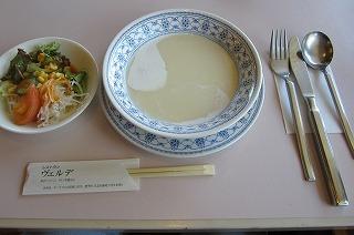 2012.9.14~15 山形ドライブ 009.jpg