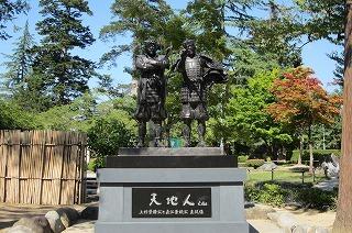 2012.9.14~15 山形ドライブ 024.jpg