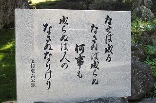 2012.9.14~15 山形ドライブ 027.jpg