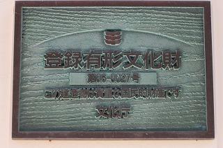 2012.9.14~15 山形ドライブ 045.jpg