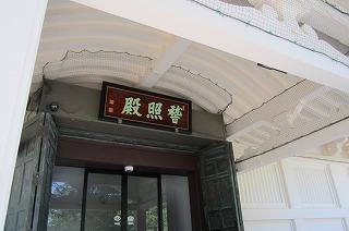 2012.9.14~15 山形ドライブ 046.jpg