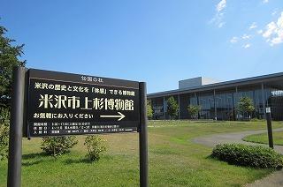 2012.9.14~15 山形ドライブ 052.jpg
