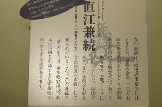 2012.9.14~15 山形ドライブ 061.jpg