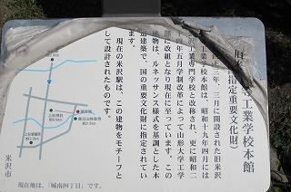 2012.9.14~15 山形ドライブ 084.jpg
