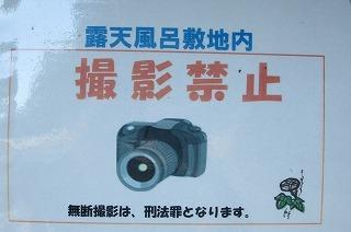 2012.9.14~15 山形ドライブ 165.jpg