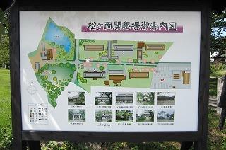 2012.9.14~15 山形ドライブ 190.jpg
