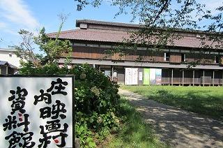 2012.9.14~15 山形ドライブ 191.jpg