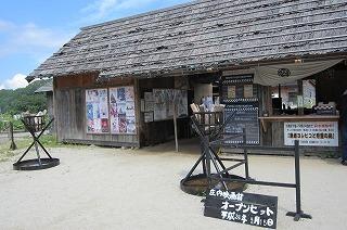 2012.9.14~15 山形ドライブ 214.jpg