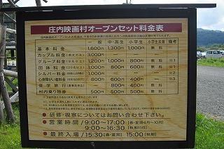 2012.9.14~15 山形ドライブ 215.jpg