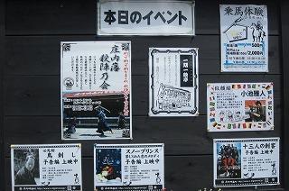 2012.9.14~15 山形ドライブ 222.jpg