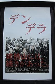 2012.9.14~15 山形ドライブ 234.jpg
