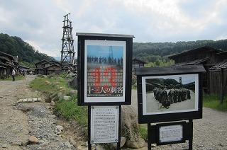 2012.9.14~15 山形ドライブ 285.jpg