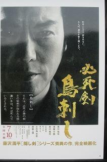 2012.9.14~15 山形ドライブ 293.jpg