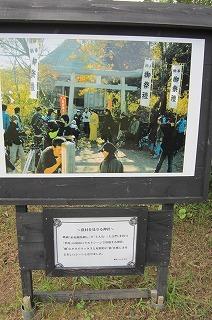 2012.9.14~15 山形ドライブ 296.jpg