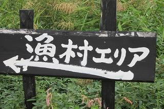 2012.9.14~15 山形ドライブ 300.jpg