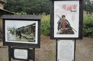 2012.9.14~15 山形ドライブ 305.jpg
