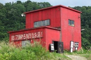 2012.9.14~15 山形ドライブ 331.jpg