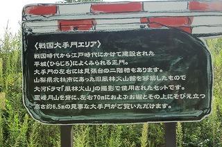 2012.9.14~15 山形ドライブ 338.jpg
