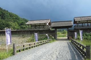 2012.9.14~15 山形ドライブ 340.jpg