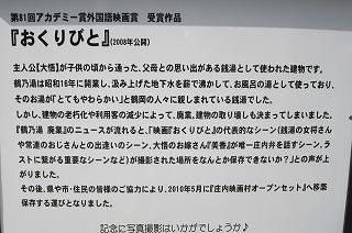 2012.9.14~15 山形ドライブ 351.jpg